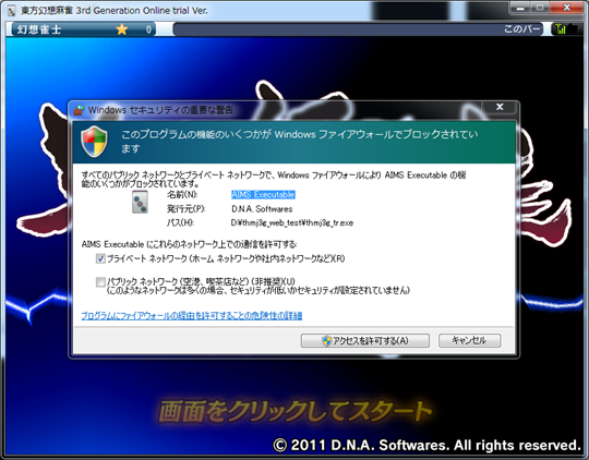 thmj3g-firewall