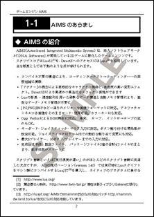 AIMS_book_sample.pdf_008