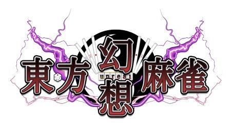 thmj-logo