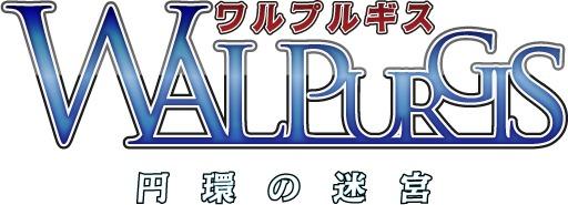 walpurgis_logo