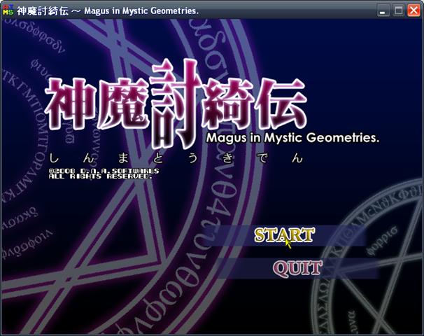 神魔討綺伝 ~ Magus in Mystic Geometries Iviewcapture_date_01_03_2008_time_01_47_36