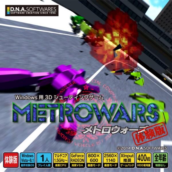 metrowars_tr_jacket