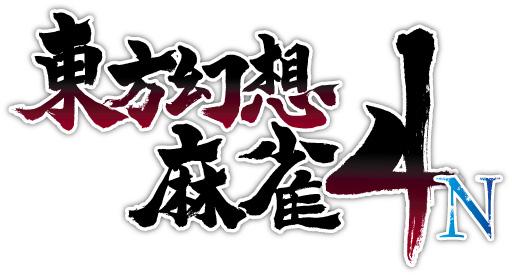 thmj4_logo_w